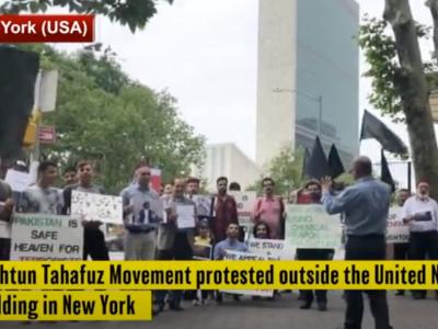 PTM Protest NY 2018